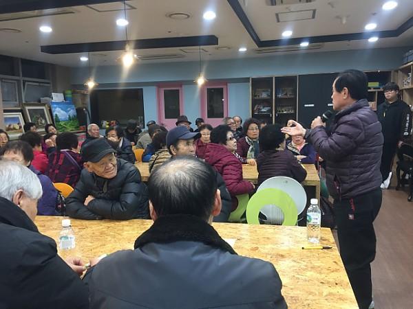 지역사회조직팀- 노인사회활동지원사업 참여자 하반기 간담회 이미지